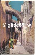 JERUSALEM - Fifth Station (animée) - Cartes Postales