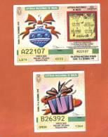 MALTA - 2  LOTTERY TICKETS FROM MALTA /  1999 - Lotterielose