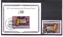 BLO593 UNO GENF 2005  MICHL NR. 508 Und (509) BLOCK 20 GESTEMPELT - Genf - Büro Der Vereinten Nationen