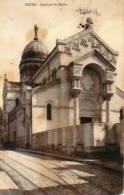 Tours   239          Basilique St Martin   . - Tours