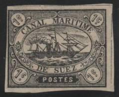 CANAL DE SUEZ 1868 - Yvert #1 - MLH * - Egipto
