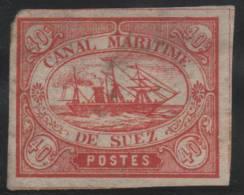 CANAL DE SUEZ 1868 - Yvert #4 - MLH * - 1866-1914 Khedivato De Egipto