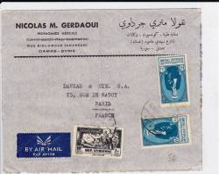 SYRIE - 1956 - ENVELOPPE Par AVION De DAMAS Pour PARIS - Syrie