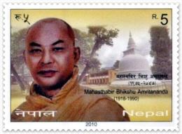 BUDDHIST MONK MAHASTHABIR BHIKSHU AMRITANANDA RUPEE 5 STAMP NEPAL 2010 MINT MNH - Buddhism