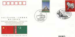 PFTN.WJ-91 CHINA-Turkmenistan DIPLOMATIC RELATIONSHIP COMM COVER - 1949 - ... People's Republic