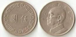 Taiwan  5 Yuan Y#548 - Taiwan