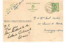 Pblibel Obl. N° 208 (billets Loterie Coloniale) Obl: Thuin 05/08/1936 - Entiers Postaux