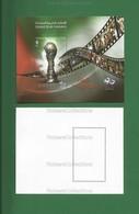 UAE - EMIRATES 2013 - UAE CHAMPION OF 21st GULF CUP - SOUVENIR SHEET MNH ** - FOOTBALL , SOCCER , TROPHY As Scan - United Arab Emirates