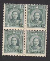 China, Scott #300, Mint Hinged, Dr. Sun Yat-sen, Issued 1931 - China
