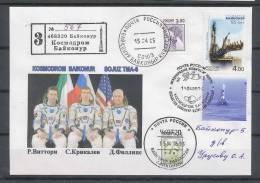 1265 - Espace (space) LETTRE  LOLLINI - Russie / Urss 14/05/2005 - Covers & Documents