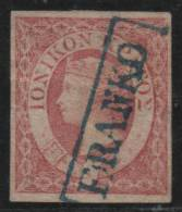 GRECIA 1859 (IONIENNES) - Yvert #3 - VFU - Islas Ionian