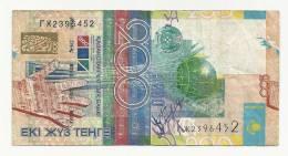 Banconota   Del KAZAKISTAN Da  200 Tehle Anno 2009 - Kazakistan