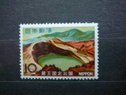 Japan 1966 923 (Mi.Nr.) **  MNH - Unused Stamps