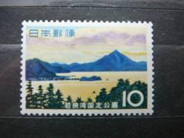 Japan 1964 852 (Mi.Nr.) ** MNH - Unused Stamps