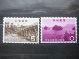 Japan 1964 854/5 (Mi.Nr.) ** MNH - Unused Stamps