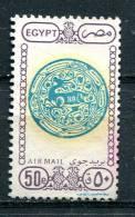 Egypte 1989 - Poste Aérienne YT 200 (o) - Poste Aérienne