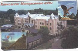 RUSSIA-STAVROPOL(chip) - Sanatorium Of Ministry Of Internal Affairs(500 Units), Tirage %7000, Used