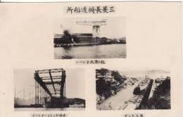ASIE-ASIA-ASIEN- CHINE-CHINA ?? JAPON-JAPAN ?? Boat-Harbour-Bateau - Port -  VOIR 2 SCANS - Chine