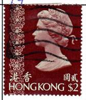 Hong Kong Scott   285 Used  Fine - Hong Kong (...-1997)
