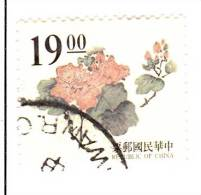 Taiwan ROC Scott 2991 Used VF - 1945-... Republic Of China