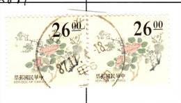 Taiwan ROC Scott 1992 Used VF (pair) - 1945-... Republic Of China