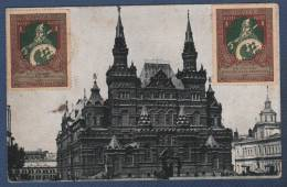 RUSSIA RUSSIE - CP MOSCOU - A IDENTIFIER - CIRCULEE EN 1916 - Russland