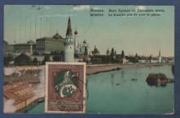 RUSSIA RUSSIE - CP COLORISEE MOSCOU - LE KREMLIN PRIS DU PONT DE PIERRE - CIRCULEE 1916 - Russland