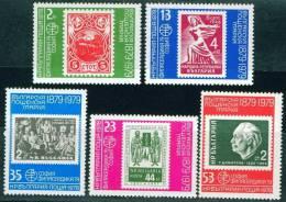 Bulgaria 1978 - Philatelic Exhibition PHILASERDICA 79 - Mi.2735-2739 -  MNH (**) - Bulgarien