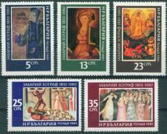 Bulgaria 1981 - Art. Paintings - Mi.2976-2981-  MNH (**) - Bulgarien