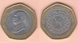 MONETA DA 1/2 DINARO DEL 1997 DELLA GIORDANIA CONDIZIONI COME DA IMMAGINE - Giordania