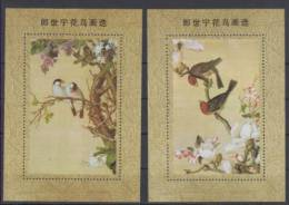 China 2 Unofficial Mini Sheets Birds MNH **