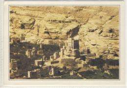 YÉMEN - JEMEN:  Ancienne Residence De L´Imam Yahia - Yemen