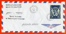 T.A.A.F LETTRE DES KERGUELEN DU 15/11/1973 - Terres Australes Et Antarctiques Françaises (TAAF)