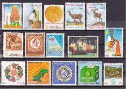 PAKISTAN Mixed Set Of 30 Stamps Mint  (A039) - Pakistan