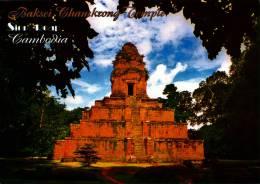 CAMBODIA - BAKSEI CHAMKRONG TEMPLE - ANGKOR THOM - SIEM REAP - PERFECT MINT QUALITY - Cambodia