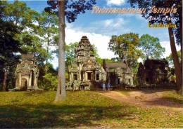 CAMBODIA - THOMMANOUN TEMPLE - ANGKOR THOM - SIEM REAP - PERFECT MINT QUALITY - Cambodia