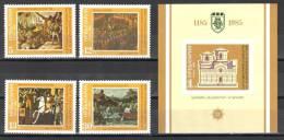 Bulgaria 1985 Art. Paintings - Mi.3419-3422+bl.160 -  MNH (**) - Bulgarien