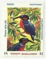 BANGLADESH 1996 MNH   CHILDREN'S PAINTINGS, PAINTING, KINGFISHER, BIRD, BIRDS, ART, ARTIST - Bangladesh