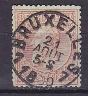 Belgium 1884 Mi. 46     1 Fr King König Leopold II. Deluxe BRUXELLES 1890 Cancel !! - 1884-1891 Leopold II.
