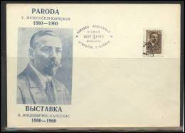 RUSSIA USSR Private Overprint Private Envelope LITHUANIA VILNIUS VNO-klub-011 Lithuanian Communist Party MICKEVICIUS - 1923-1991 USSR