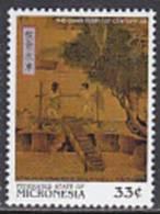 Mikronesien 1999. Wissenschaft U. Technologie In China - Kettenpumpe  (B.0760.1) - Micronesia