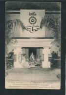 """MAROC - OUDJDA - DAR EL BARAKA - Cheminée Monumentale - Traduction Du Texte Arabe """"Soyez Les Bienvenus, Cette étoile..."""" - Maroc"""