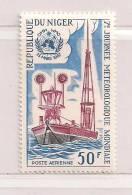 NIGER  ( D14 - 5420 )  1967   N° YVERT ET TELLIER  POSTE AERIENNE   N° 71   N* - Niger (1960-...)