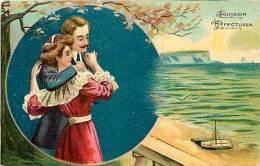 Themes Div-ref E549  - Illustrateur -carte Gaufrée - Theme Couples   - Carte Bon Etat    - - Illustrateurs & Photographes