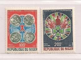 NIGER  ( D14 - 5467 )  1971   N° YVERT ET TELLIER  POSTE AERIENNE   N° 151/152   N* - Niger (1960-...)