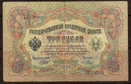 RUSSIA 1905 3 RUBLES BANKNOTE # XM574555 - Russland