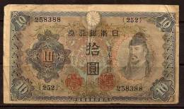 JAPAN 1943 BANK OF JAPAN 10 YEN PAPER MONEY - Japan