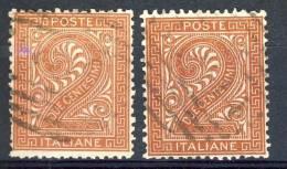 Regno VE2 - 1862 Sass. N. T15 + L15,  C. 2 Bruno Rosso,  Usati A Confronto, Cat € 160 - 1861-78 Vittorio Emanuele II