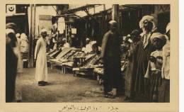 Djeddah  Souk Des Tissus Et Des Bijoux . Clothes And Jewelry Market - Arabie Saoudite