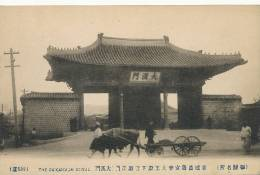 Seoul The Daikanmon No 159 - Corea Del Sud